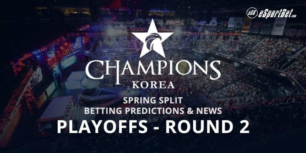 LoL LCK Playoffs betting guide