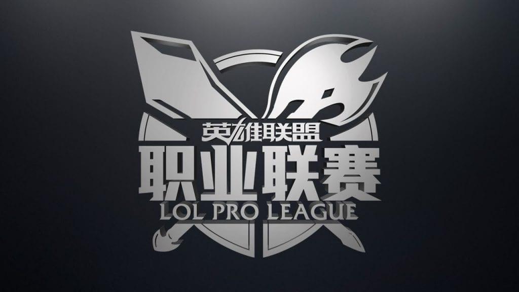 LPL betting