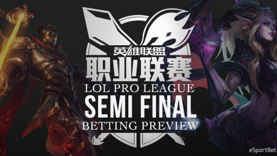 League of Legends semi final betting