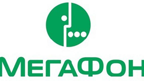 MegaFon-Champions-League-